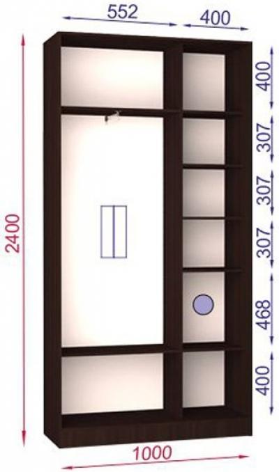 Шкаф купе Стандарт-1 Тонированное зеркало 1000*2000*450 двухдверный