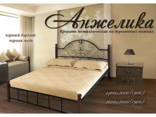 Металлическая кровать Анжелика 2