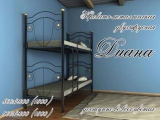 Металлическая кровать Диана двухьярусная 80_190*200 см