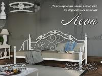 Металлическая кровать Лион