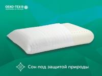 Подушка Эвайс Латекс Классик